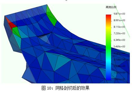 Simulation 网格剖切后的效果.png