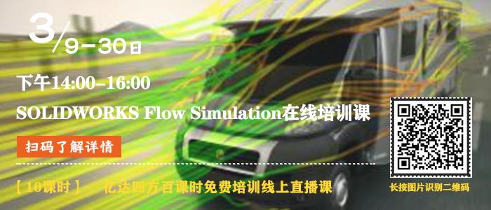 微信图片_20200227170740.jpg